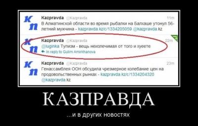 golie-foto-devushek-s-dnepropetrovske